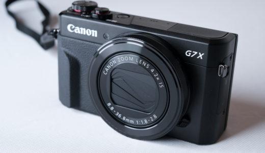 Canon G7XMark Ⅱを買ったお話