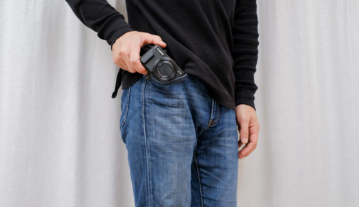 Canon G7X MarkⅡ おすすめケースなど(携帯性チェック)